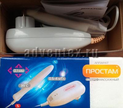Аппарат для лечения простатита Простам