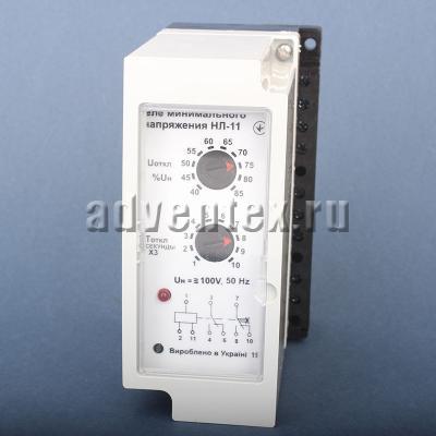 Реле минимального напряжения трёхфазного тока НЛ-11 фото 1