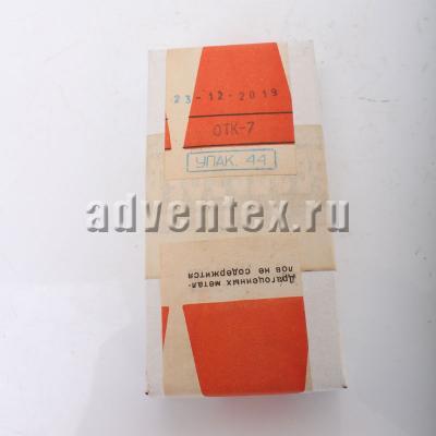 Резисторы С5-61 прецизионные металлофольговые - фото №1 в упаковке