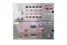 Аппаратура магистральной связи совещаний МСС-2-1-2М фото1