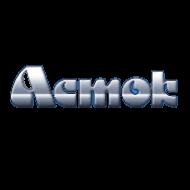 Асток
