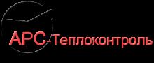 АРС-Теплоконтроль - логотип